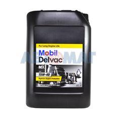 Масло моторное Mobil Delvac MX 15W40 20л минеральное