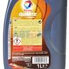 Масло моторное TOTAL Quartz Energy 9000 0w30 1л синтетическое
