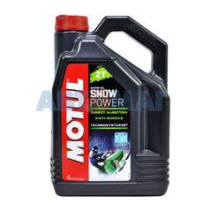 Масло моторное Motul Snowpower 2T 4л полусинтетическое