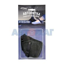 Защита обуви от протирания при вождении автомобиля (женская без каблука) (Россия) (R)